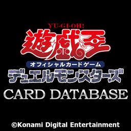 Forbidden & Limited Cards | Yu-Gi-Oh! TRADING CARD GAME - CARD DATABASE